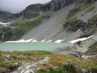 Uno scorcio del lago