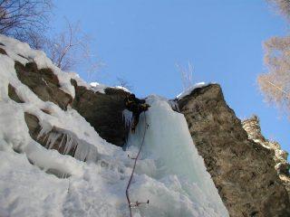 Mat sulla stalattite finale