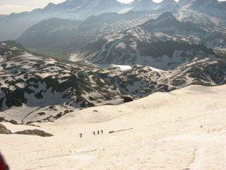 La parte bassa del ghiacciaio