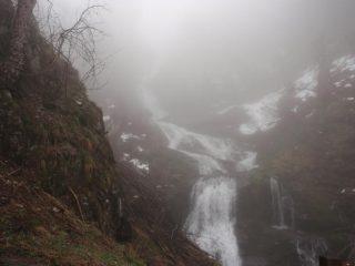 le cascate del Saut