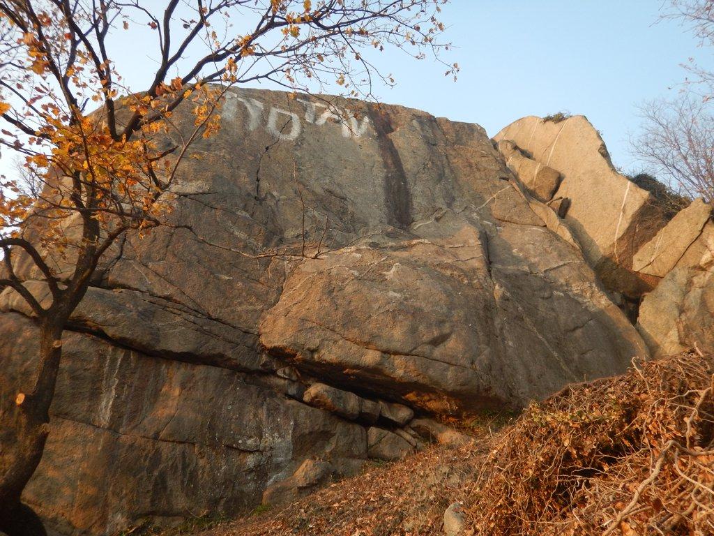 Palestra di roccia di Pera Brun'a