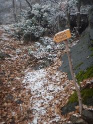 Pannello indicatore area Trad di Rocca Penna