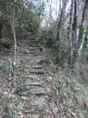 Inizio della scalinata dei 1000 gradini